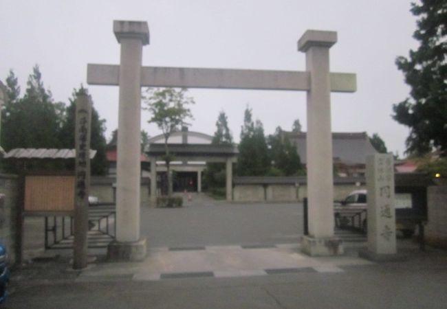斗南藩の悲しい歴史を今に伝えます