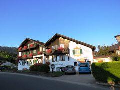 Bed and Breakfast Hotel Garni Trifthof 写真