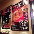 写真:あべの たこやき やまちゃん ユニバーサル・シティウォーク大阪TM店