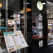 日本人に人気のお店