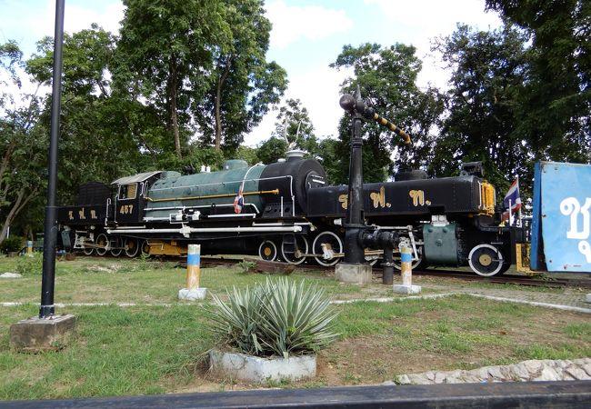 蒸気機関車C5623