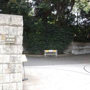 三菱グループの迎賓館で一般人は入れません