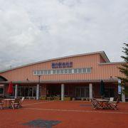 道の駅あおきのメイン施設 (あおきふるさと体験館)