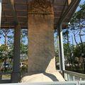 写真:松坡ナル公園