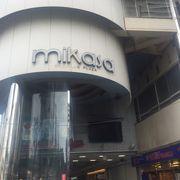 横須賀の中心商店街