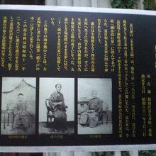 夏目漱石誕生の地の解説板です。誕生以来の経緯が記されています