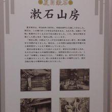 夏目漱石は、誕生の地から離れますが、晩年は、早稲田に戻ります