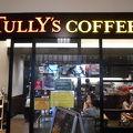 写真:タリーズコーヒー 大阪城天守閣前店