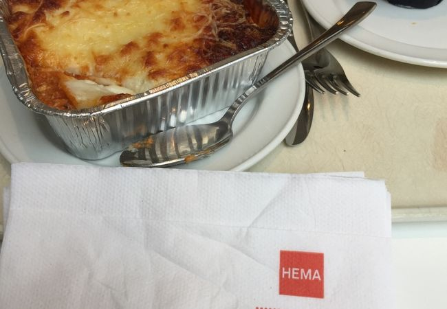 ヘマ (アムステルダム セントラル店)