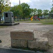 和商市場近くの駅跡の公園