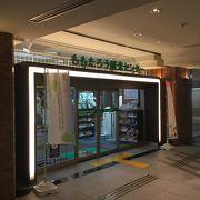 岡山の観光情報はここで