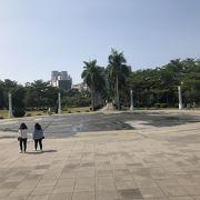 すごく立派な公園