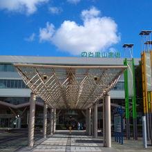 1日に羽田⇔のと里山空港の2往復の便しか飛んでいない、小さな空港です