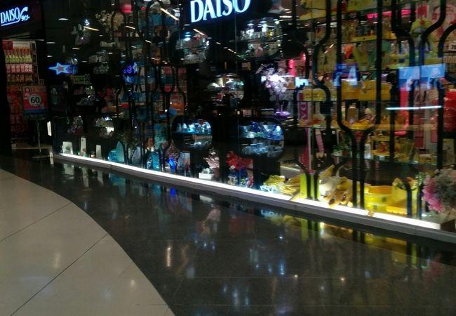 巨大ショッピングモール