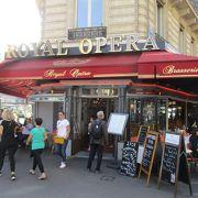 ル ロイヤル オペラ