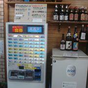リーズナブルな沖縄料理の店