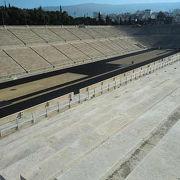 近代オリンピック開催の地