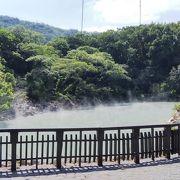 日本の温泉地の地獄と比較すると…