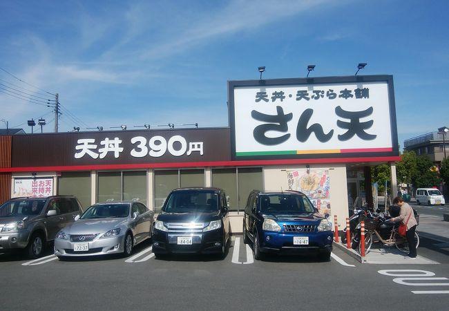 揚げたての天ぷらがおいしい。