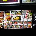 写真:北海道海鮮居酒屋 いろりあん 大通本店