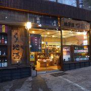 美味しい地ビールや沢山の種類のお酒を扱っているお店です!!