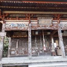 高谷山 金昌寺 (札所四番)