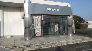 花珠アコヤ真珠 真珠資料館