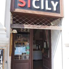シシリー カフェ