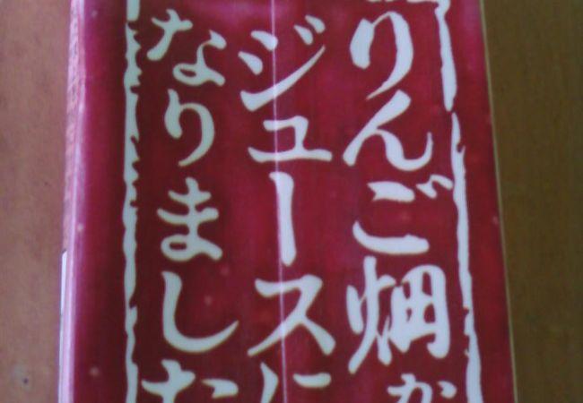 三浦屋 (武蔵小金井店)