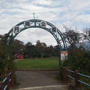 上山城のある公園