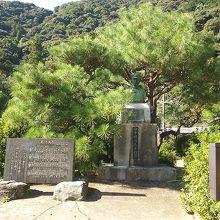 田中穂積の碑