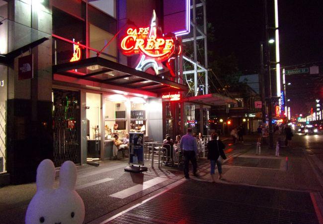 カフェ クレープ (グランビルストリート店)