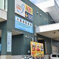 写真:沼津魚市場INO