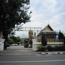 Wat Dubphai