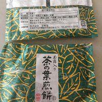 京煎堂 京都伊勢丹店