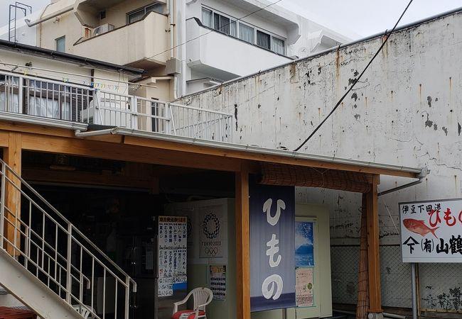 山鶴魚問屋