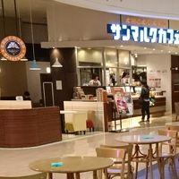 サンマルクカフェ イオンモール東浦SC店