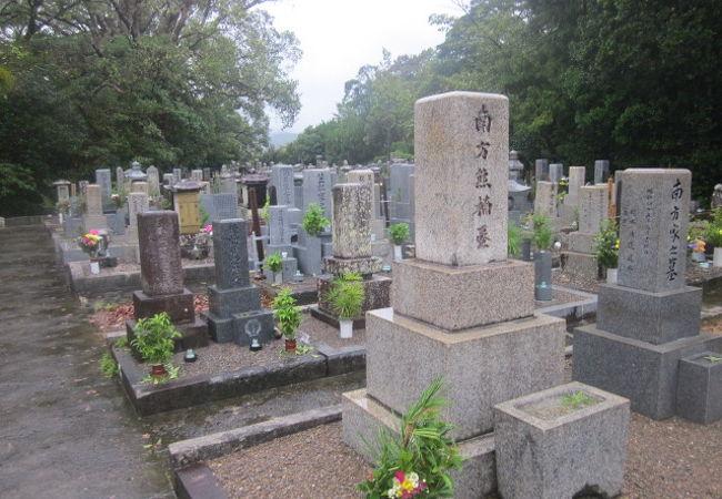 南方熊楠の墓
