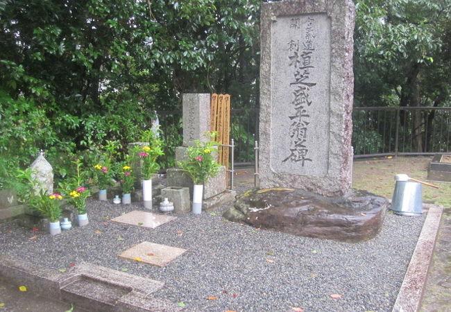 植芝盛平の墓