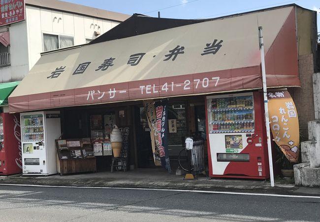 気軽に岩国寿司が味わえる