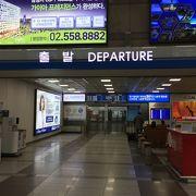 江南都心空港ターミナルもあります!