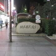 大きな石碑もありました。