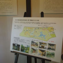 GW空いてた旧小川家別邸