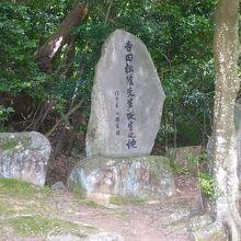 吉田松陰誕生地