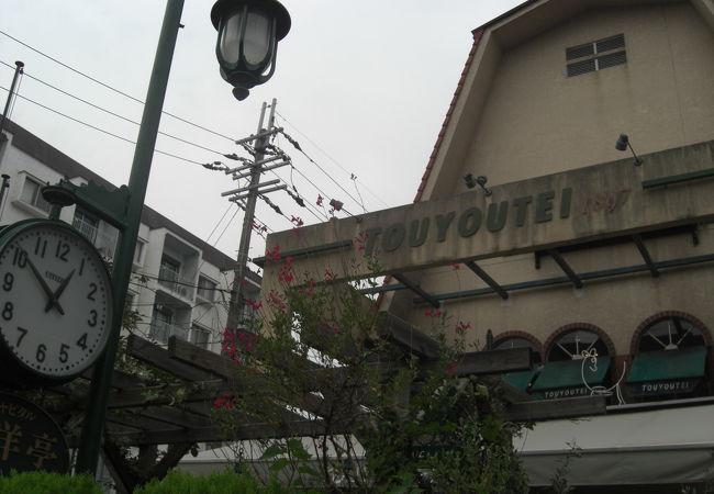 キャピタル東洋亭 本店