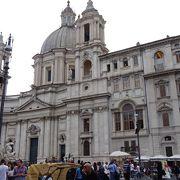 ナヴォーナ広場の四大河の噴水がある少し南側に建っている教会