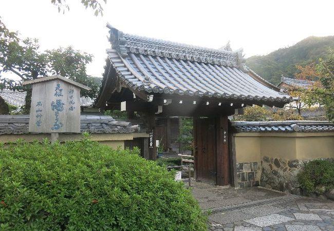 お寺で湯豆腐
