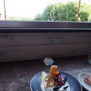 眺めのきれいなカフェ