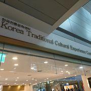お子さん連れの家族旅行で韓国出国前に最後の思い出づくりを♪♪