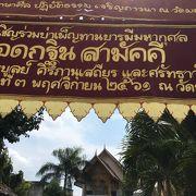 マッサージ店が有名な寺院